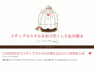maruyasu-kimchi.com screenshot