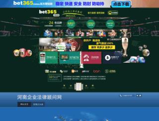 marvasilentbass.com screenshot