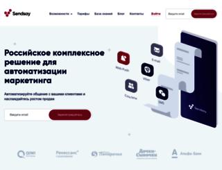 marvel.minisite.ru screenshot