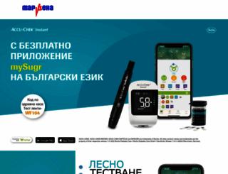 marvena.com screenshot