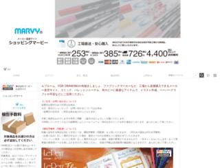 marvy.easy-myshop.jp screenshot