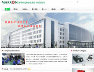 marxon.cn screenshot
