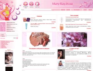 mary-kay.in.ua screenshot