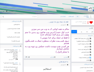 maryam-masoudi.roomfa.com screenshot