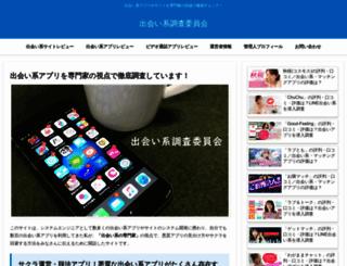maryandmax.com screenshot