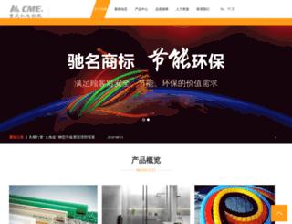 maryanj.com screenshot