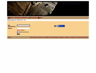 marzipan.forum2x2.ru screenshot
