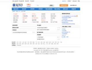 mas.jianzhi8.com screenshot