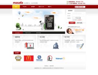 masafa.cn screenshot