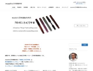 masahiro.gr.jp screenshot