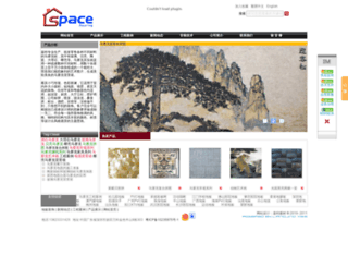 masaike-zhuan.com screenshot
