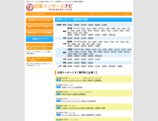 masanavi.com screenshot