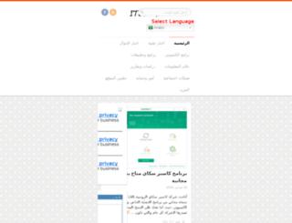 masaserv.net screenshot