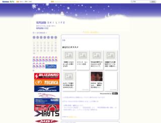 masataka-fukuma.seesaa.net screenshot