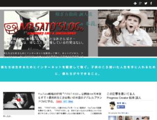 masato-s.com screenshot