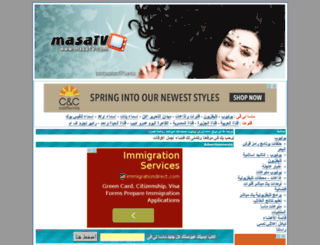 masatv.com screenshot