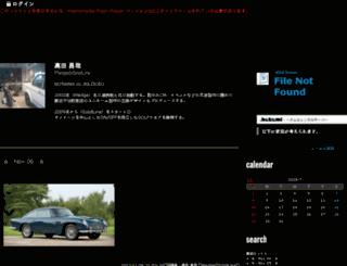 masaya13.syncl.jp screenshot