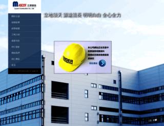 mascot01.com.tw screenshot