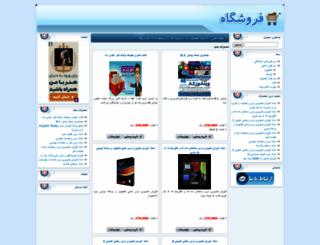 masell.shoperzfa.com screenshot