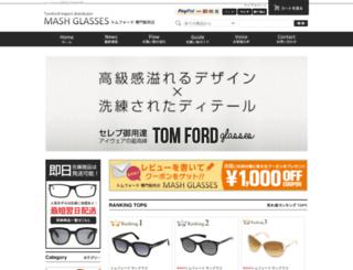 mash-glasses.com screenshot
