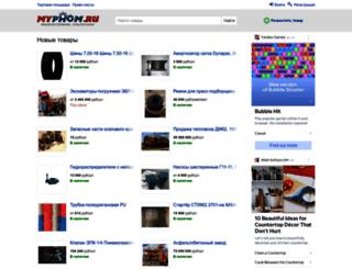 mash.myprom.ru screenshot