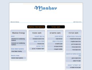 mashav.com screenshot