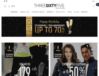 mashbir.co.il screenshot