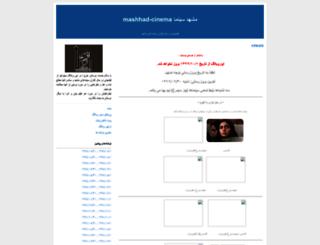 mashhad-cinema.blogfa.com screenshot