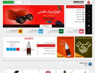 mashhad.mihanstore.net screenshot