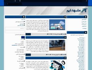 mashhadteam.com screenshot
