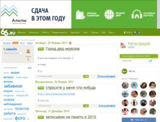 mashign.66.ru screenshot