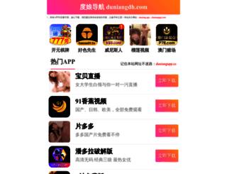 mashinbazar.com screenshot