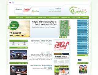 mashovgroup.net screenshot