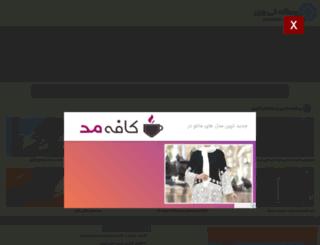 mashreghnews.rasanetv.ir screenshot