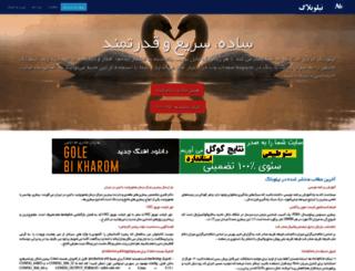 masiha9.niloblog.com screenshot