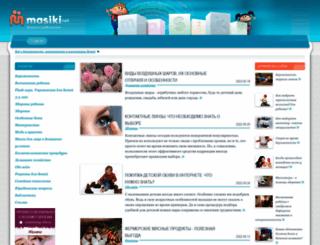 masiki.net screenshot