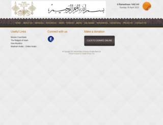 masjidomar.ca screenshot