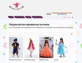 maskarad.kiev.ua screenshot