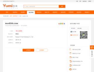 maskbit.com screenshot