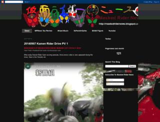 maskedridernews.blogspot.com screenshot