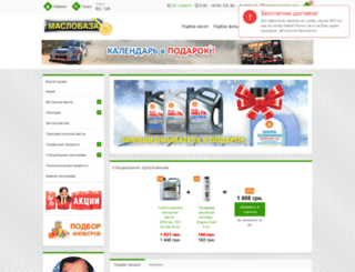 maslobaza.com screenshot