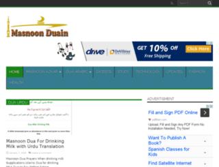 masnoonduain.com screenshot