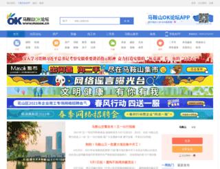 masok.cn screenshot