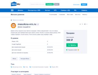 masokna-vrn.ru screenshot