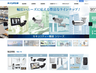 maspro.jp screenshot