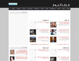 masr2-day.blogspot.com screenshot