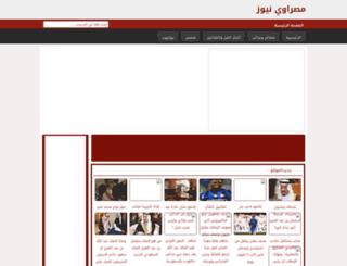 masrawynewsss.blogspot.com screenshot