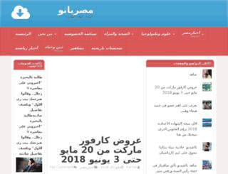 masryno.com screenshot