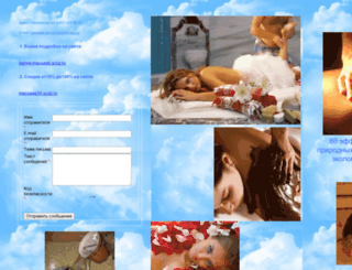 massage-banya-spa.narod.ru screenshot