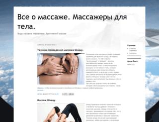 massage4444.blogspot.com screenshot